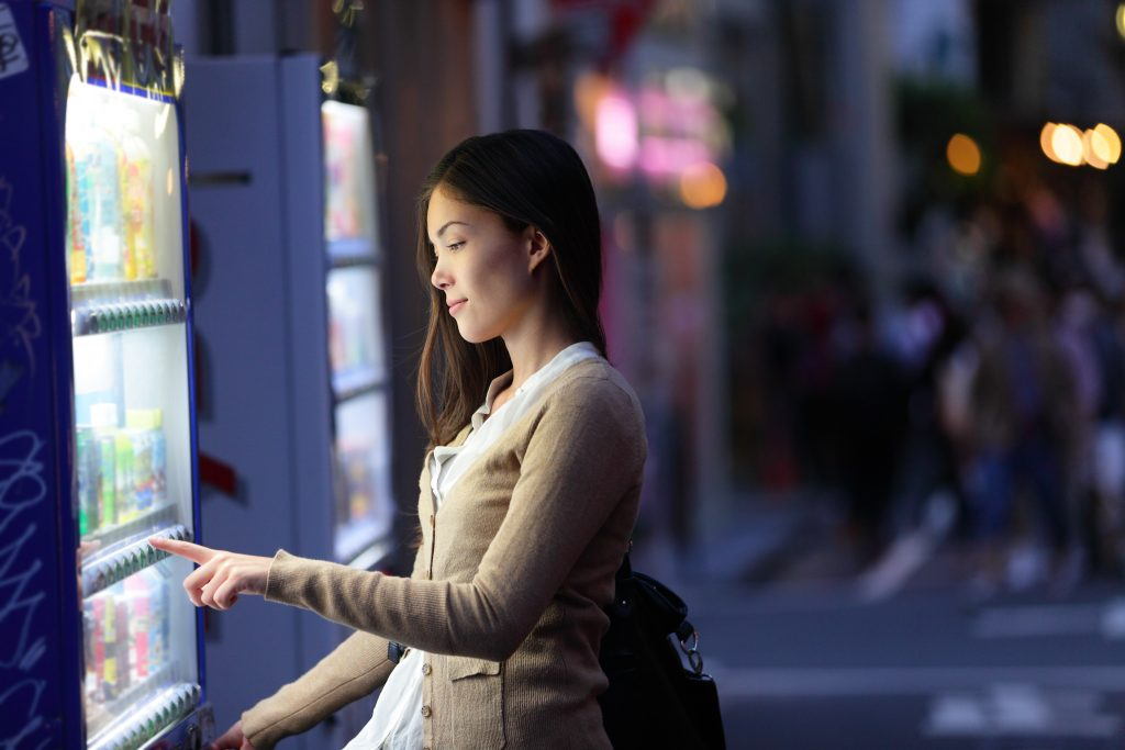 i-Vend – Contactless Vending Machine software